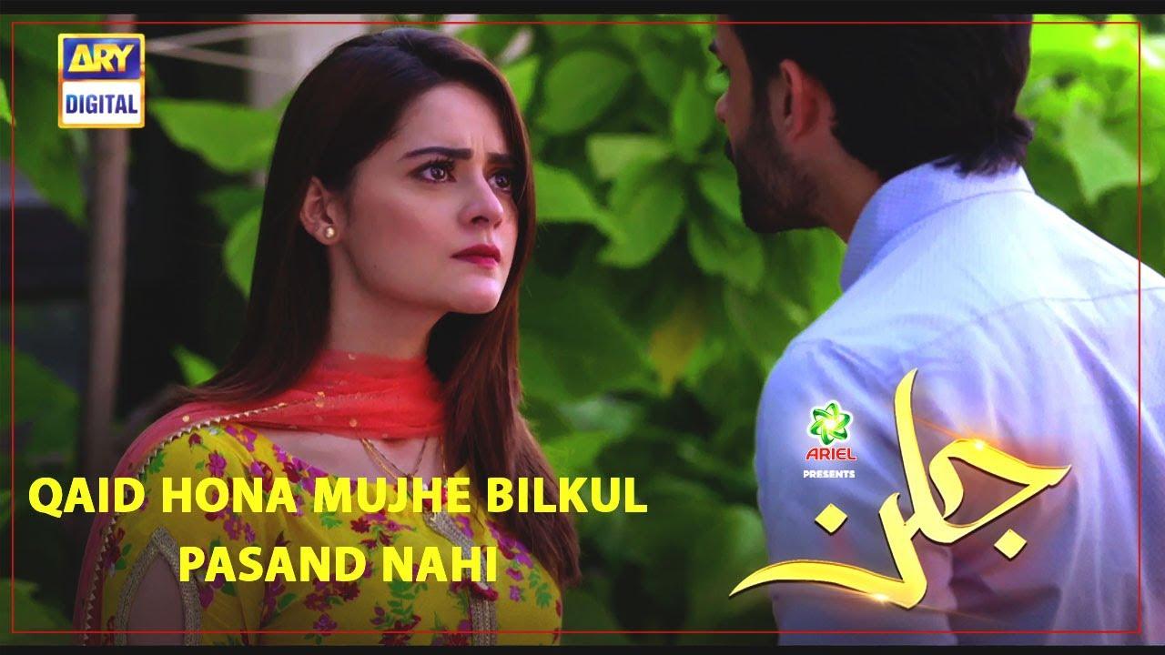 Qaid hona Mujhe Bilkul pasand Nahi  - Jalan - Presented by Ariel - Fahad Sheikh & Minal Khan