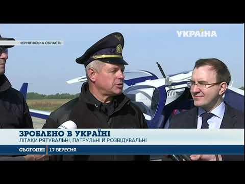 Українські літаки для
