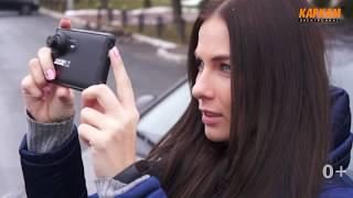 видео КАРКАМ КОМБАТ 2s