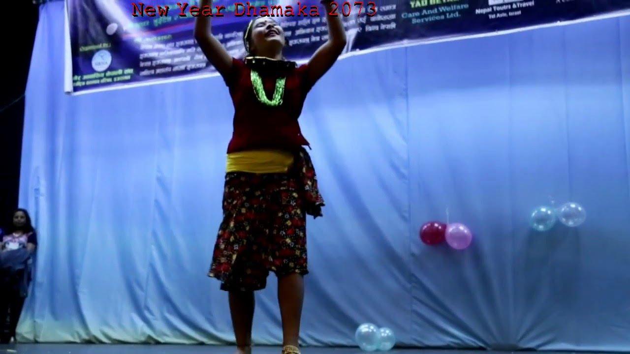 Teriya Magar 2073 Nepali New Year Dhamaka In Israel - Youtube-4797