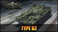 Type 62 - World of Tanks - Live [ deutsch 🐄 gameplay ]