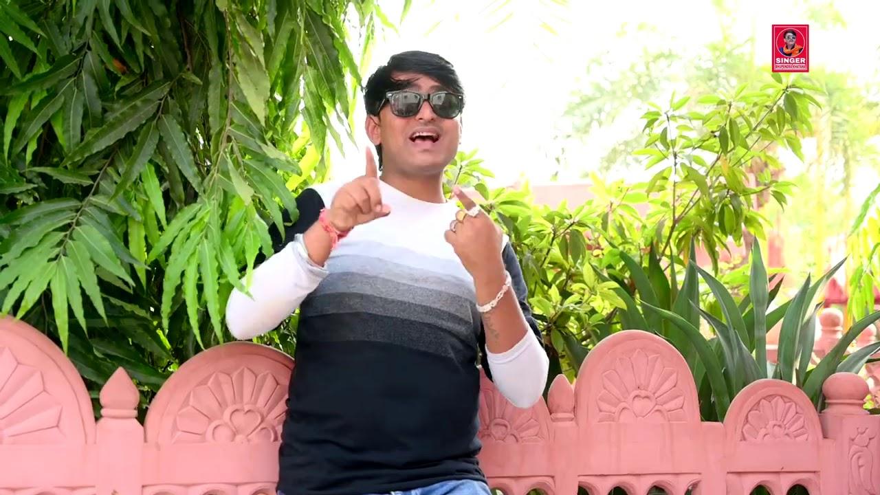 Download New Song   सुन पतली सी,धोखो मत दीजो तेरो यार कु   Bhupendra Khatana New Rasiya