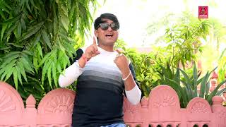 New Song   सुन पतली सी,धोखो मत दीजो तेरो यार कु   Bhupendra Khatana New Rasiya