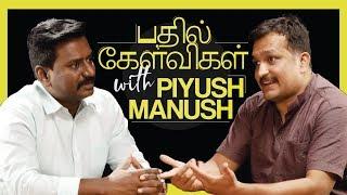 ஜக்கிக்கு முடிவு கட்டுவேன் | பதில் கேள்விகள் with Piyush Manush | Put Chutney