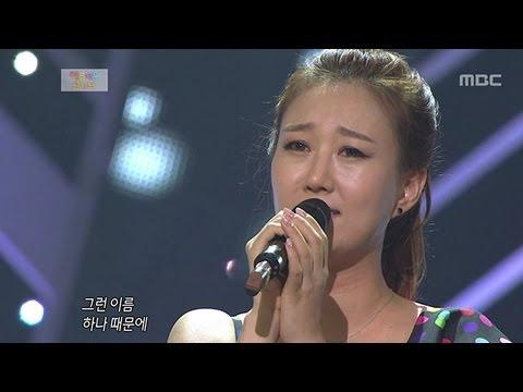 Jang Yoon-jeong - Call the soul, 장윤정 - 초혼, Beautiful Concert 20121217