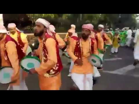 Eid Milad Daff Song