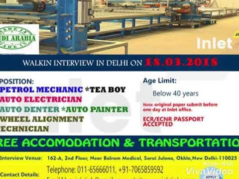 SAUDI AMERICAN COMPANY साउडी अरबियाँ में है इसका इंटर्व्यू 18 और 19 मार्च को दिल्ली में चलेगा इन्लेट