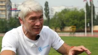 видео Какой инвентарь используется в лёгкой атлетике?