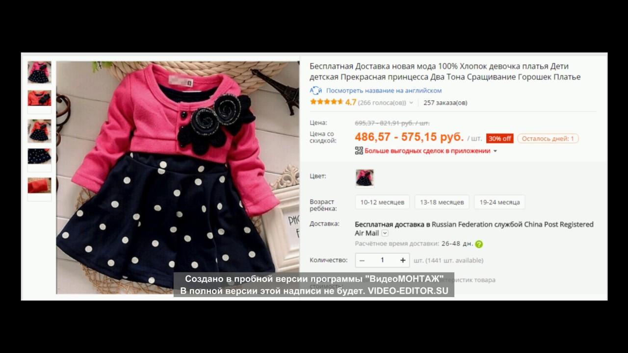 вязание детских платьев для девочек спицами - YouTube