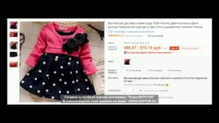 вязание детских платьев для девочек спицами