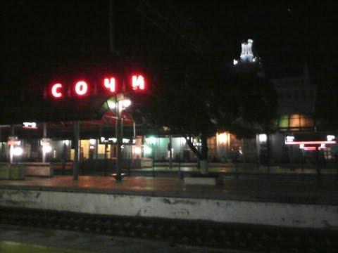 """Сочи: парк """"Ривьера"""", дендрарий и железнодорожный вокзал"""