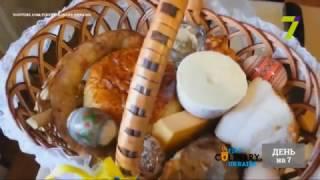 Пасха: традиции и обычаи