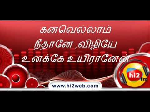Kanavellam neethane hd version song sung by dhlipvarman youtube.
