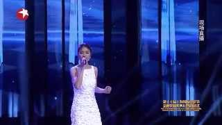 Kelly Chen 陳慧琳《Love Paradise》 第17屆上海國際電影節頒獎典禮暨閉幕式