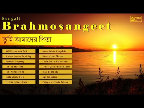 Brahma Sangeet   Bengali Devotional Songs   Iman Chakraborty   Tumi Amader Pita