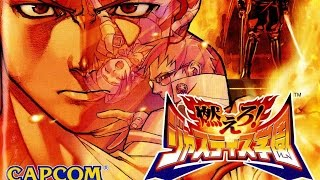 Classic Game Room - RIVAL SCHOOLS 2 review for Sega Dreamcast