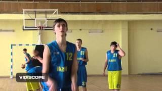 Збір чоловічої збірної України U-16