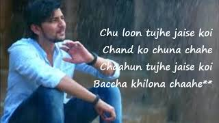 Darshan Raval - Hawa Banke (LYRICS) | Official Music Video |  Indie Music Label | T SERIES nabeel
