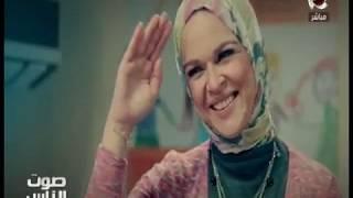 صوت الناس | شاركونا في حب مصر على #مصر_أحلى .. أغنية