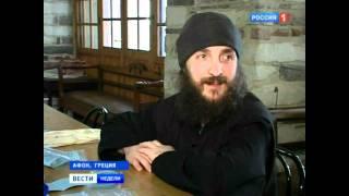 Пояс Пресвятой Богородицы прибывает в Россию