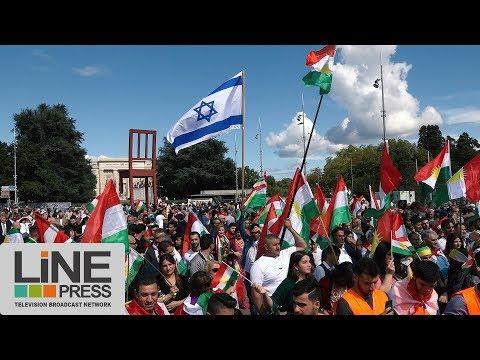 Manifestation des Kurdes / Genève - Suisse 10 septembre 2017
