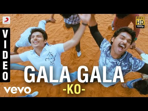 Ko - Gala Gala Video | Jiiva, Karthika | Harris