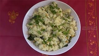How to prepare Upma in Telugu - Telugu Vantalu