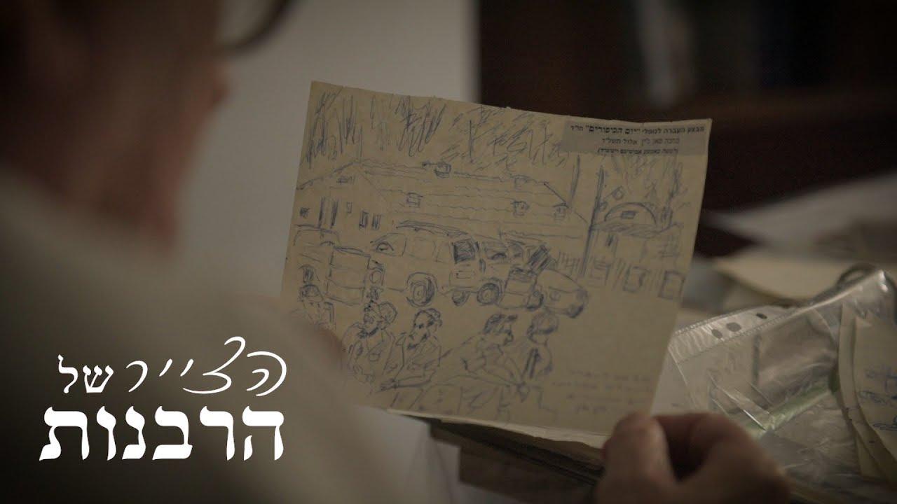 צייר הרבנות: הקריקטוריסט שצייר קריקטורות מצחיקות בשירות • צפו