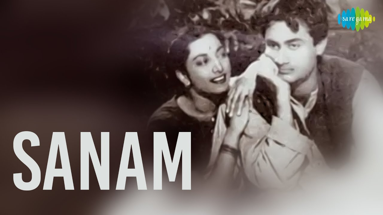 Sanam - Hindi(1950) | Full Hindi Movie | Suraiya,Dev Anand,Meena Kumari,Gope.,K.N.Singh