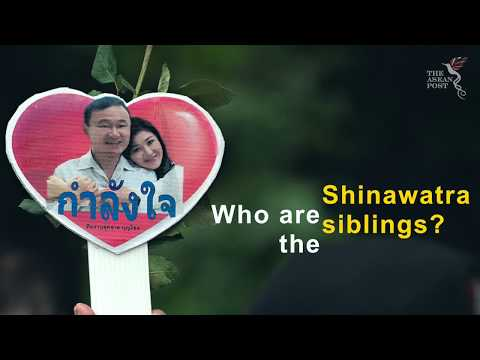 Yingluck Shinawatra:  Where Are You?