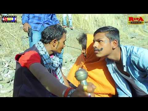 Full Masti Comedy Khortha Hd 2018