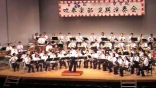 第25回中学校吹奏楽部定期演奏会にて~ 2010.9.23.thu. 中学校吹奏楽部...