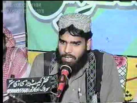 Qari Binyamin Abid ( Aey Khaleke kul Aey Malike kul).mp4