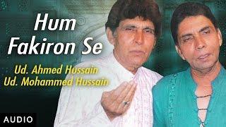 Hum Fakiron Se | Ahmed Hussain Mohammed Hussain | Ghazal | Red Ribbon Music