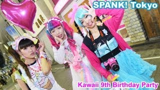 SPANK! Tokyo - Kawaii Japanese Fashion Brand 9th Anniversary Party