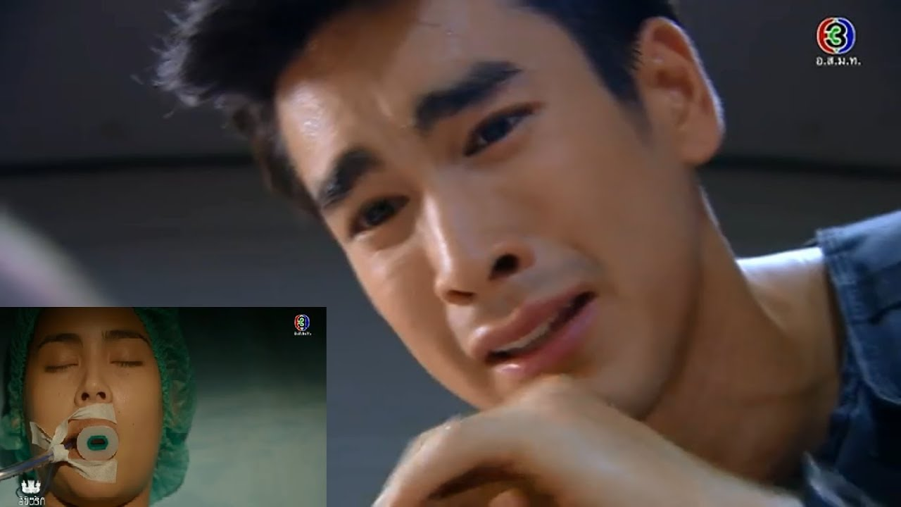[Ep8] When the man cries by Nadech Yaya Channel