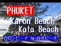 Landscape [ Karon Beach - Kata Beach ] @ Phuket (1:03)