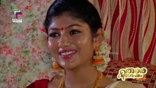 താരവിശേഷം ദൃശ്യ രഘുനാഥ് | THARAVISHESHAM | DRISHYA RAGHUNATH ACTRESS | CHAT SHOW