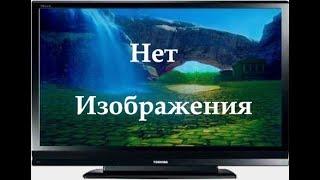 видео Самостоятельный ремонт инвертора телевизора