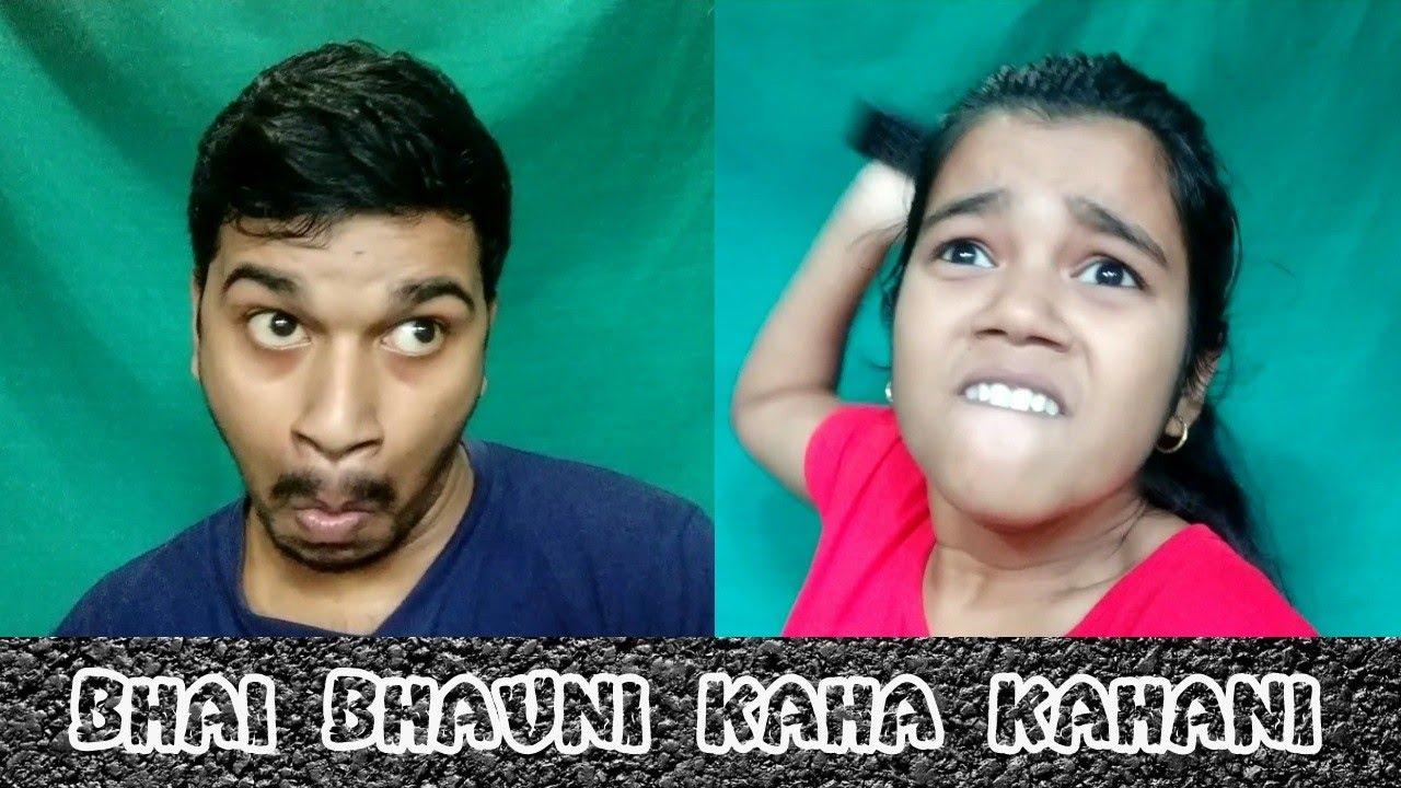 Download Bhai Bhauni Kaha Kahani   Odia Vine   Shyam