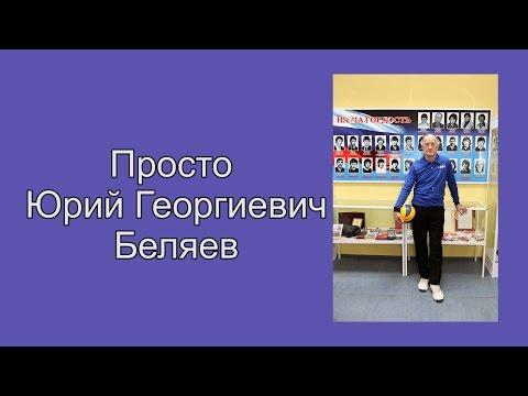 База данных людей Россия, люди из страны Россия, поиск