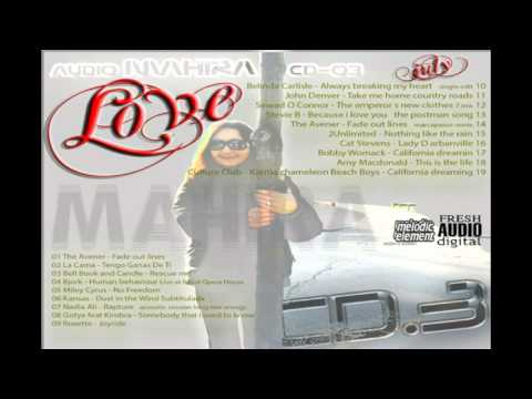audio MAHIRA CD 03 Love July