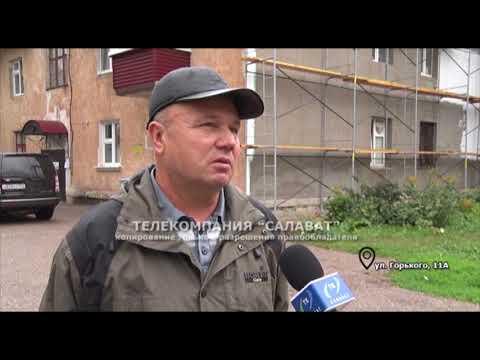 Новый фасад на Горького 11а