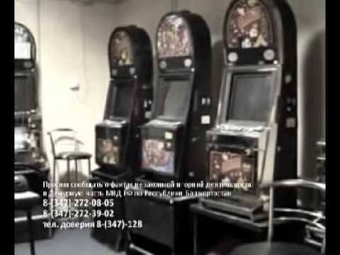 Игровые автоматы г октябрьский интересам виртуальных казино 4 официальная информация государственных учреждений 5 научна