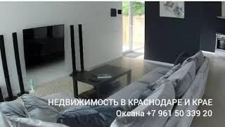 дом на Черном море