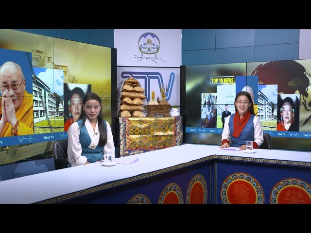 Losar Special-Top 10 News of the Year