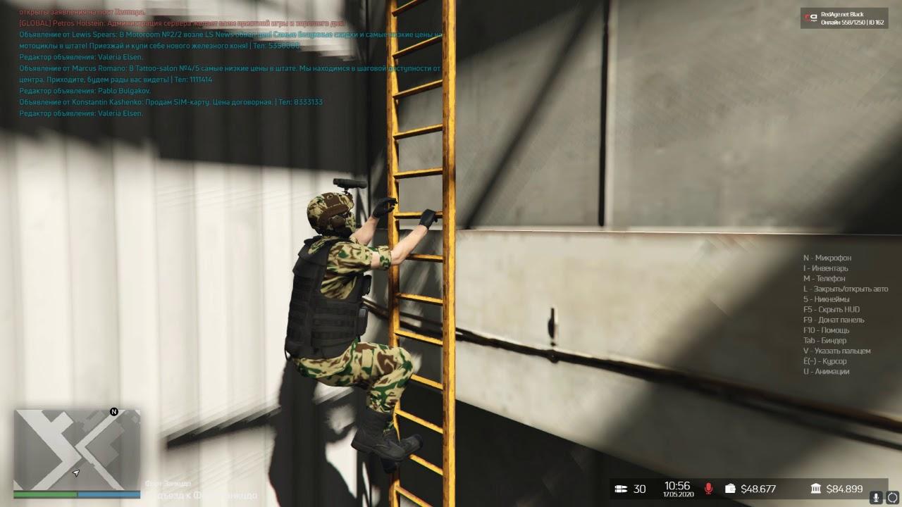 Выход из игры после смерти 10 57 30 02 DVR - YouTube