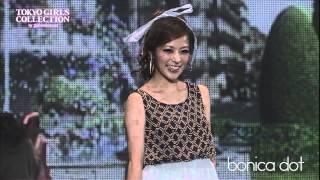 2012年3月3日横浜アリーナで開催された 第14回東京ガールズコレクション...