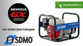 видео Электрическая часть двигателя Honda GX 200
