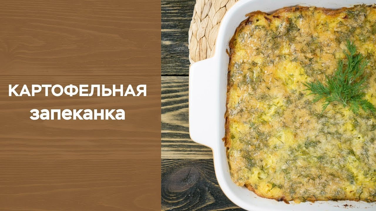 рецепт как приготовить стерлядь в духовке видео